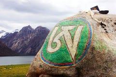 Tibetaans alfabet A - symbool van enlightment Stock Fotografie