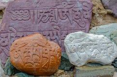 Tibetaanse gebedstenen, Jammu en Kashmir royalty-vrije stock foto