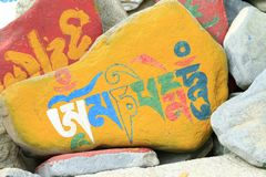 Tibetaanse woorden Stock Afbeeldingen