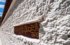 Tibetan architecture details Stock Image