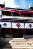 Tibetan architecture Royalty Free Stock Image