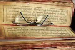 Tibetan book stock image