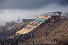 Tibetan Buddhism. Tibetan traditional festivals each year, to be held in Tibetan Buddhism, the Buddha grand sun, jump method dance, Tibetan opera performances royalty free stock image