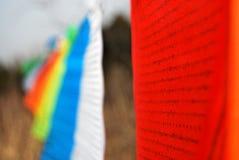Tibetan buddhism flag Royalty Free Stock Photos