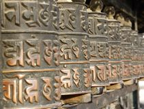 Tibetan buddhist prayer wheels,Nepal Stock Photos
