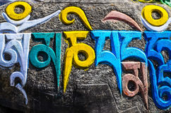 Tibetan buddhist religious symbols on stones Stock Photography