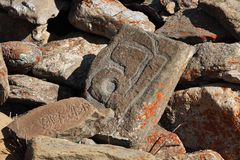 Tibetan Buddhist stone with mantras Stock Images