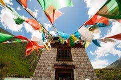 Tibetan building Stock Images