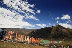 Tibetan culture Royalty Free Stock Photos