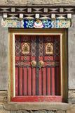 Tibetan door. Traditional Tibetan door in beautiful colors stock images
