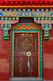 Tibetan Door. Decorated Door to Tibetan House Royalty Free Stock Photography