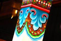 Tibetan Royalty Free Stock Photography