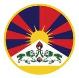 Tibetan flag in vector Stock Images