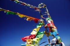 Tibetan gebedvlag Stock Afbeeldingen