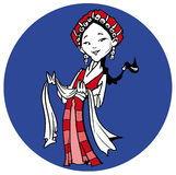 Tibetan girl, clipart Stock Images