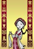 Tibetan girl with Khata and Auspicious Symbols,Cartoon. Background with auspicious symbols, and Funny Tibetan girl stock illustration