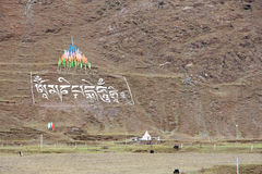 Tibetan hillside Royalty Free Stock Photos