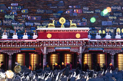 Tibetan holy symbol Stock Photo
