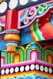 Tibetan House. Colourful painting on a Tibetan House Stock Photo