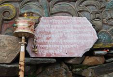 Tibetan Mani stone. In Kang area,or China's Sichuan province Royalty Free Stock Images