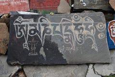 Tibetan Mani stone Stock Images