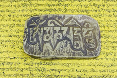 Tibetan mantra Royalty Free Stock Images