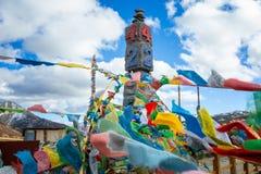 Free Tibetan Mantra At 2492 Landmark Of Deqing City Stock Images - 166201134