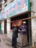 Tibetan meat stand Stock Photo