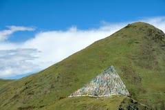 Tibetan mountain Stock Photos
