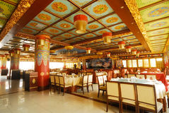 Tibetan Nation banquet Royalty Free Stock Photography