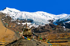 Tibetan plateau scene-Glacier Kanola Royalty Free Stock Photo