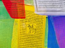 Tibetan Prayer Flag for Faith, peace, wisdom, compassion, and st. Rength, Sikkim State in India, 15th April, 2013 Royalty Free Stock Images