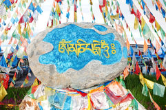 Tibetan prayer flags and mani rock royalty free stock photo