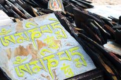 Tibetan prayer mani rock Stock Photos