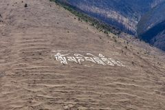 Tibetan prayer in the mountain with letters stock photography