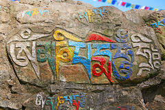 Tibetan Prayer Stone Stock Photos