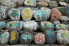 Tibetan prayer stones Stock Images