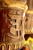 Tibetan Prayer wheel Royalty Free Stock Photo