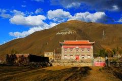 Tibetan residence and building Stock Photography