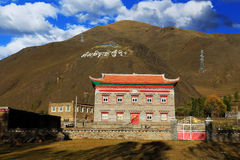 Tibetan residence and building Royalty Free Stock Photo