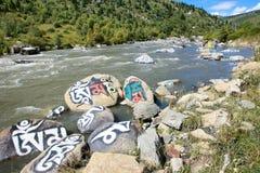 Tibetan river Royalty Free Stock Photography