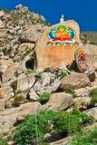Tibetan rock monastery Stock Photo