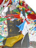 Tibetan's prayer flags(Jingfan) Stock Photos
