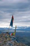 Tibetan scenery Stock Images