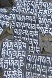 Tibetan script in Nepal Stock Image