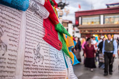 Tibetan scriptures. There is the Dazhao Temple in Lhasa Royalty Free Stock Photo