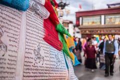 Tibetan scriptures Royalty Free Stock Photo
