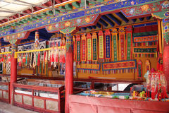 Tibetan souvenirs Royalty Free Stock Photos