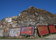 Tibetan steen Mani Stock Afbeelding