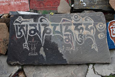 Tibetan steen Mani Stock Afbeeldingen